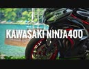 Kawasaki NINJA400 OVER RACING 【 In-vehicle Test ③ 】