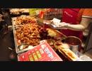 タッカンジョン (鶏肉の辛味揚げ)