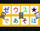 【ゼウス系ネタデッキ】進化屍王ネクロ/進化カウントダウンビショップ/進化オルカドラゴン(アンリミテッド)[シャドウバース/shadowverse]