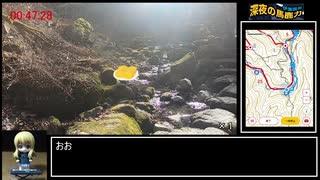【ゆっくり】東京・御岳山ロックガーデン周回登山A 01:30:00(参考記録)