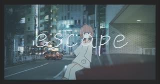 【MV】escape / flower feat.IA【立花夕】
