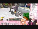 椎名唯華、怒る!! 夢月ロアとキャラが被っているwwww