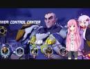 【overwatch】ヒーロー達+αの楽しい模擬戦 part4【VOICEROID実況】