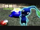 【ピクミン実況】オリマーの日常でニンジン生やそうぜ!?part13