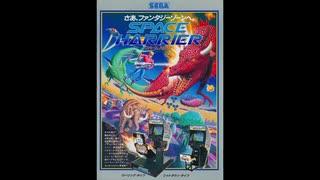 1985年12月13日 ゲーム スペースハリアー(アーケード) BGM 「BATTLE FIELD」(川口博史)