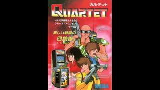 1986年04月01日 ゲーム カルテット(アーケード) BGM 「Quartet Theme(1面BGM)」(セガ)