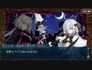 【実況】今更ながらFate/Grand Orderを初プレイする! 水着...