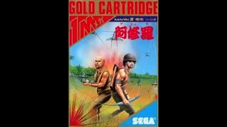 1986年11月26日 ゲーム 阿修羅(セガ・マークIII) BGM(セガ)