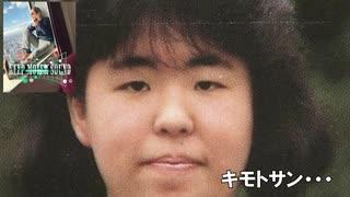 奈津子 喜本