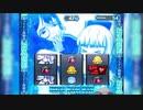 【パチスロ映像】 蒼き鋼のアルペジオ-アルス・ノヴァ- Mental Model ver. RT 「MENTAL MODEL MODE〜BLUE STEEL MODE」