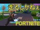 おそらく中級者のフォートナイト実況プレイPart128【Switch版...