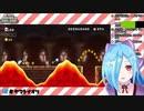 第82位:ヤマトイオリ「ウ゛ォッホッホッホホー!イ゛ェッハハ!イ゛ェァ⁉︎イ゛ェアッハッハー↑ハ!」