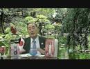 【水間条項国益最前線】会員動画第143回『チーム日本ミツバチさんの保守活動が成果をあげています・他』
