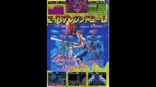 1987年01月00日 ゲーム エイリアンシンドローム(アーケード) BGM 「Boss 3」(中林亨)