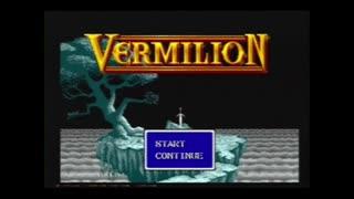 1989年12月16日 ゲーム ヴァーミリオン(メガドライブ) BGM(川口博史)