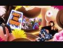 Krewella - Mana [Official Music Video]
