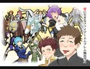 【 Commentary 】 Fire Emblem living in love Fu Flower Snow Moon part 31