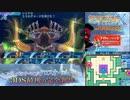 【実況】世界樹の迷宮X タイムシフト Part33-2【初見】