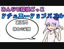【第五回ひじき祭】みんなで探偵ごっこ!シチュエーションパズルゲーム! 第五問「彼女の笑顔」 【ウミガメのスープ】