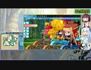 【RTA】世界樹の迷宮X Heroic 裏ボス撃破 4時間35分14秒 Part 10/17【VOICEROID実況】