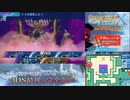 【実況】世界樹の迷宮X タイムシフト Part33-3【初見】