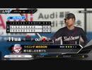 #20(4/23 第20戦) ドローとなった試合で勝利の鍵を引き抜け!プロ野球速報プレイ