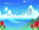 [LoveR実況]ガチ恋に溺れていく僕をみてくれpart1