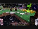 【modern skyblock 3】脳筋姉妹のお空の上でスローライフ Part6【minecraft】