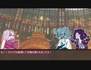 【暗チ若者3人組】レッツゴー!女装船~女装してるのお前だけ~ - Part2【ジョジョクトゥルフ】
