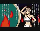 【CeVIO】 さとうささらちゃんがふんどし姿で太鼓を叩く動画 【ひじき祭】