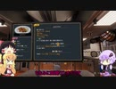 [Cooking Simulator] ゆかりんクッキング3 [VOICEROID+ゆっくり実況]