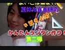 早川亜希動画#648≪夏休み自由研究!かんたんランタン作り★パート2≫