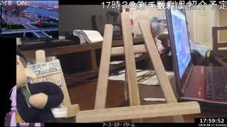 【C96】ビッグサイト定点観測 3日目 17時~20時 【夏コミ】