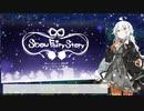 【歌うボイスロイド】Snow Fairy Story【紲星あかり】
