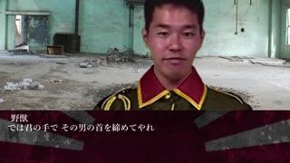 淫夢残虐劇「劇団 下北沢グランギニョル」.mp1