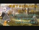 【MTG解説】PWあかりの次元調査録 inゼンディカー【MTGA】