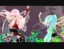 【巡音ルカ_初音ミク】吸血鬼には薔薇の花束を【MMD】