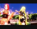 【自作モデルMMD】リア(赤髪)とグレア(緑髪)で宵々古今