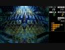 【パチンコ】CRGoGoピラミッド2000【Part3】