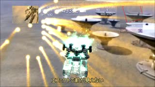 【アーマードコア 4】武器腕タンクで字幕プレイ part16