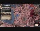 【Crusader Kings2】アレラーミチ家の歴史 Part71