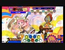 pop'n music peace 追加譜面集【補】