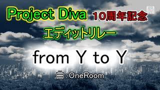 【ProjectDiva10周年記念】from Y to Y