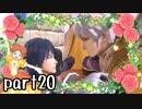 スマブラSP実況 part20【ノンケ対戦記☆VIPビッチの挑戦! VSクロム】