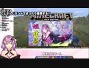 【にじさんじ】電脳戦 黛灰vs桜凛月