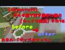 【minecraft】マルチ鯖で好き勝手に遊ぶ【ゆっくり実況】その16(JE1.14.4になりました!)