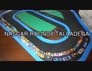 ミニカーでアメリカンモータースポーツを再現してみた。NASCAR JAPAN CUP SERIES ROUND 8