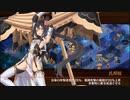 【城プロRE】幽けき冷の肝試し-絶弐- 難 Lv115~125 槌6人with肝試し松江城