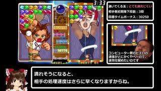 【RTA】マジカルドロップ3 Normal_Any%