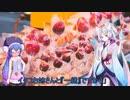 【第五回ひじき祭】ウナちゃんとイタコ姉さまが朗読してお喋りをする動画 その7【ウナイタ】